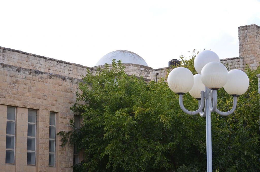 Hebräische Universität