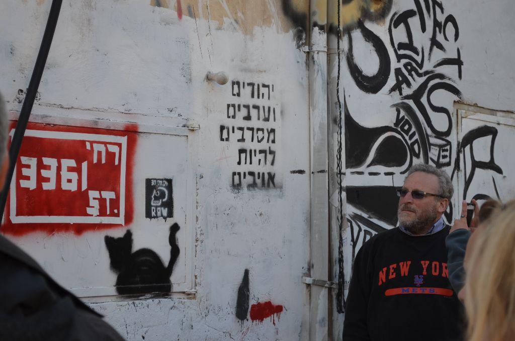 Graffiti in Florentin_Tel Aviv, 14.03.14_Elisa Makowski